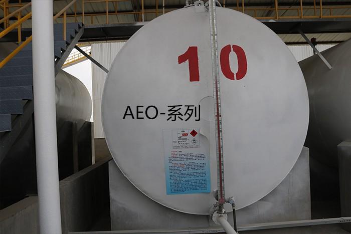 aeo-系列